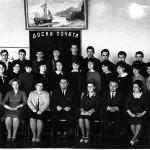 Выпуск 1966 - 10 класс