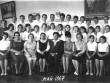 Выпуск 1969 - 8 класс