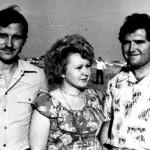 август 1979