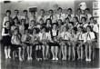 Выпуск 1974 - 5В класс