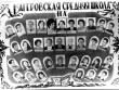 11-А класс