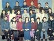 Выпуск 1998 - 9-а-класс