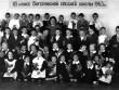 Выпуск 1972 - 1 класс